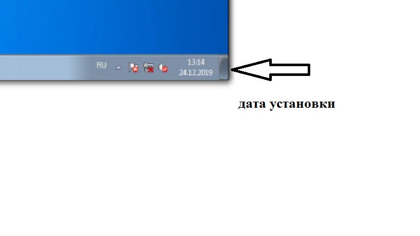 проверка дата.png