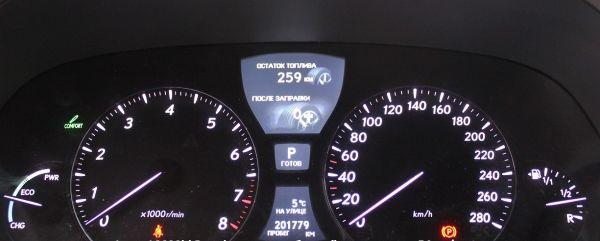 Lexus LS460 dash rusfz_enl.jpg
